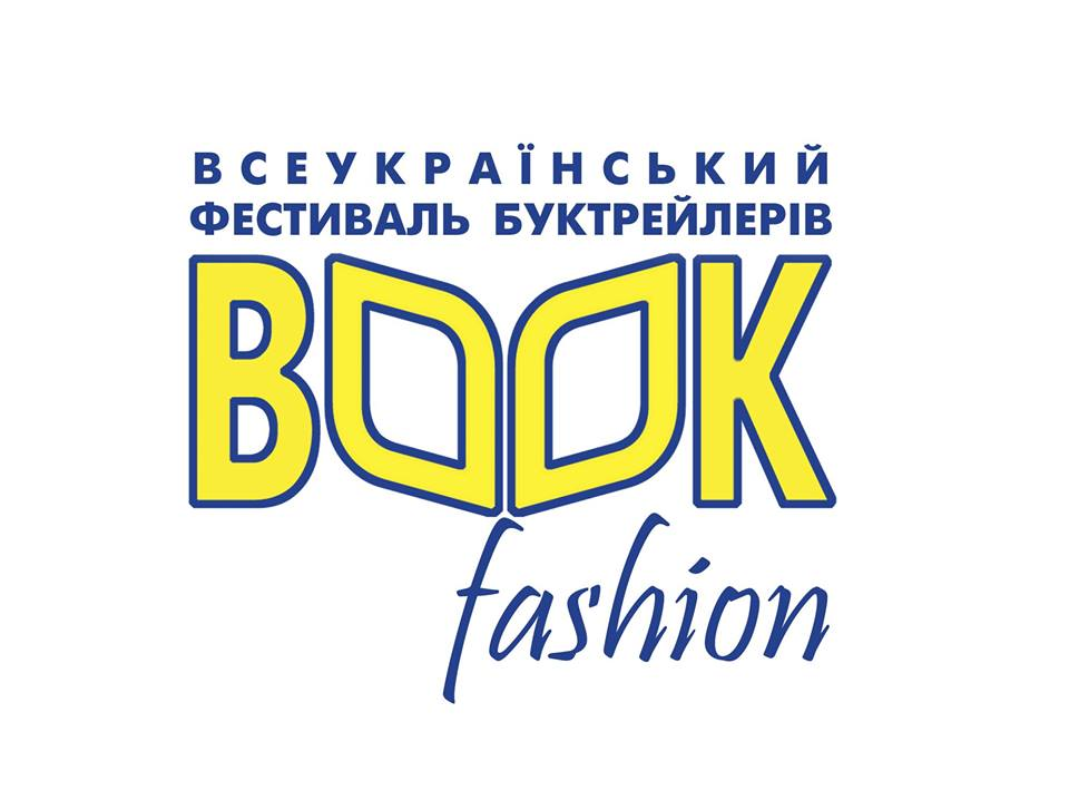 Book Fashion 2019