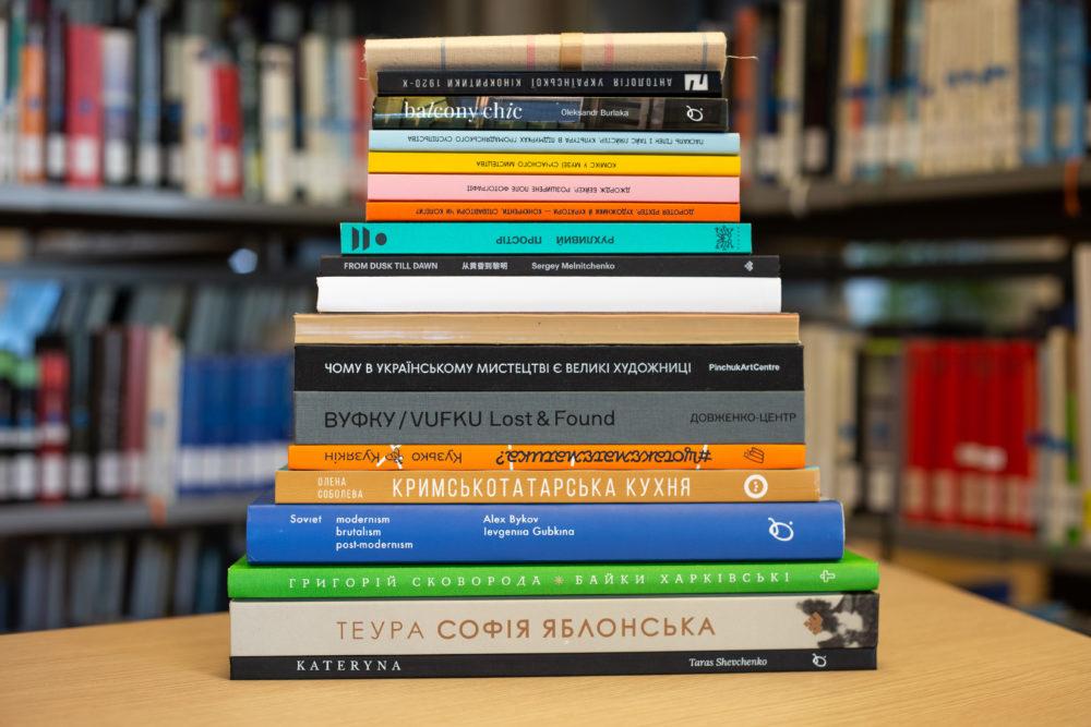 "Результат пошуку зображень за запитом Конкурс ""Найкращий книжковий дизайн"" 2020"