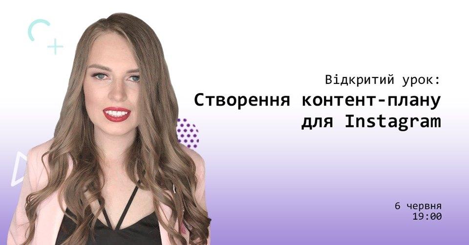 Валерія Чорненька