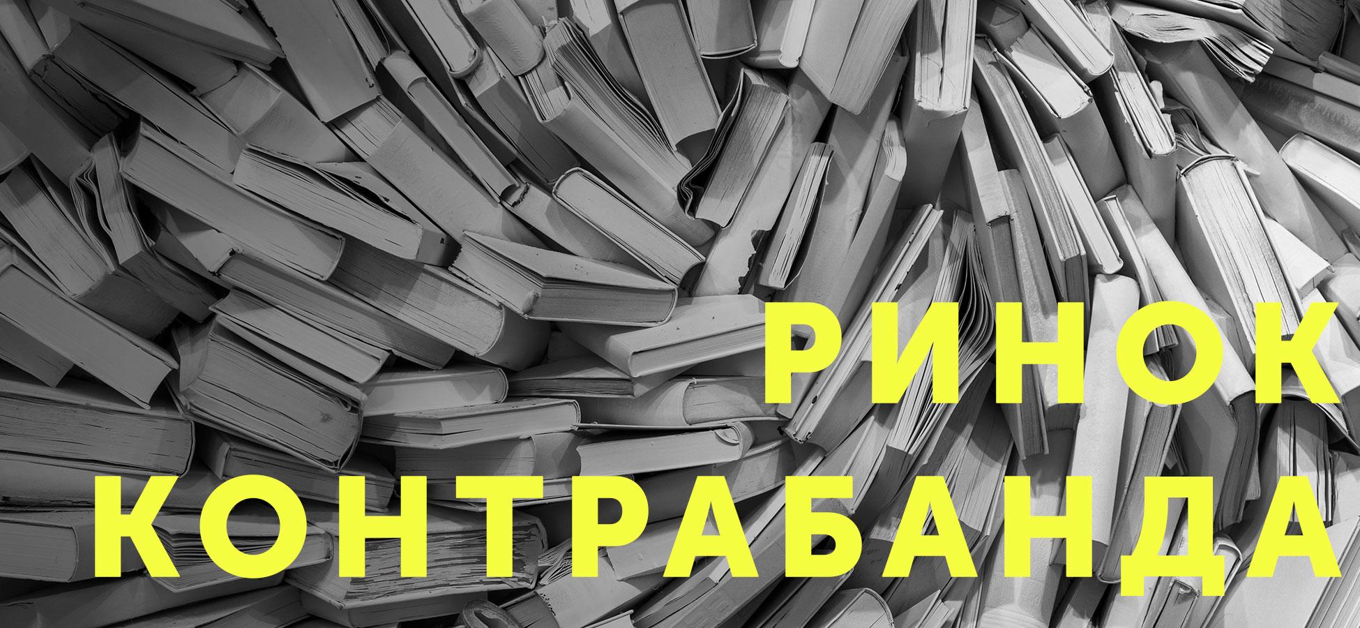 книжковий ринок 2018