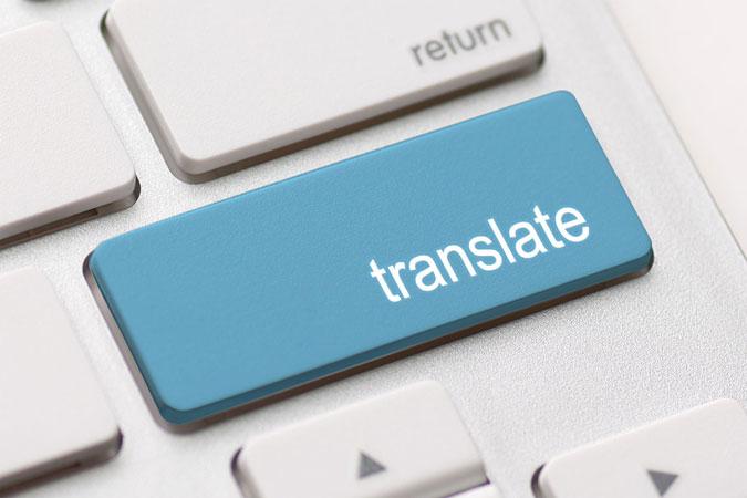мистецтво перекладу