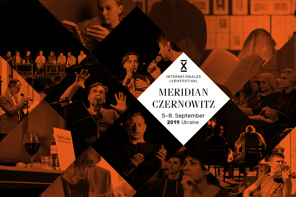 фестиваль «Meridian Czernowitz»