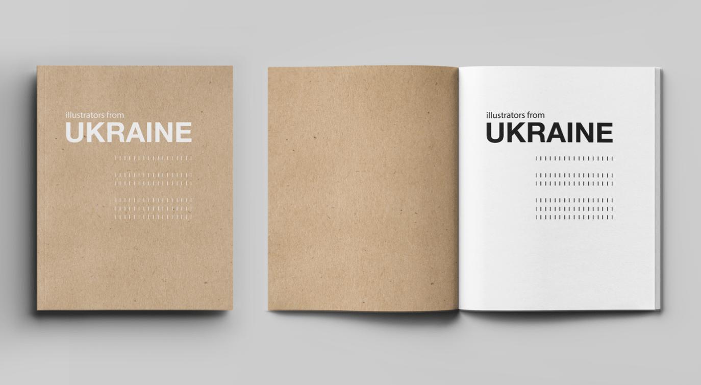Illustrators From Ukraine