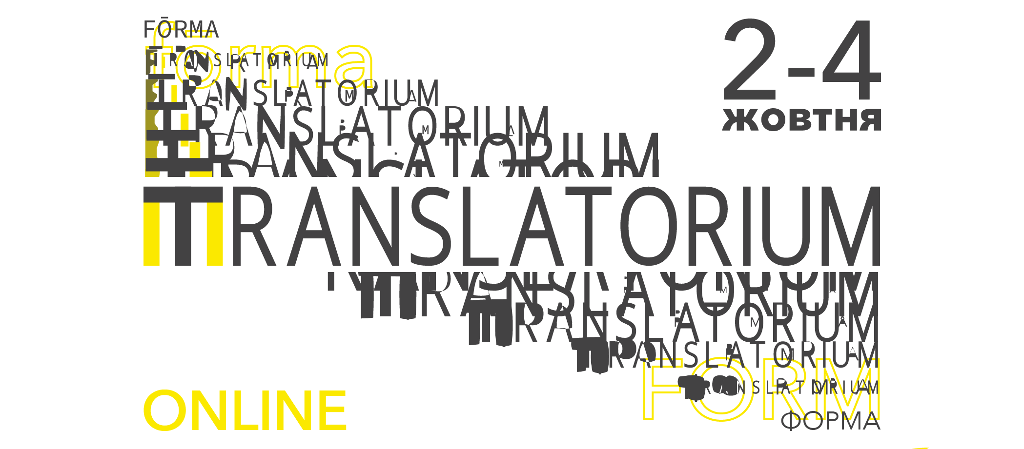 TRANSLATORIUM онлайн