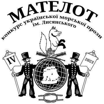 Читомо — Культурно-видавничий проект