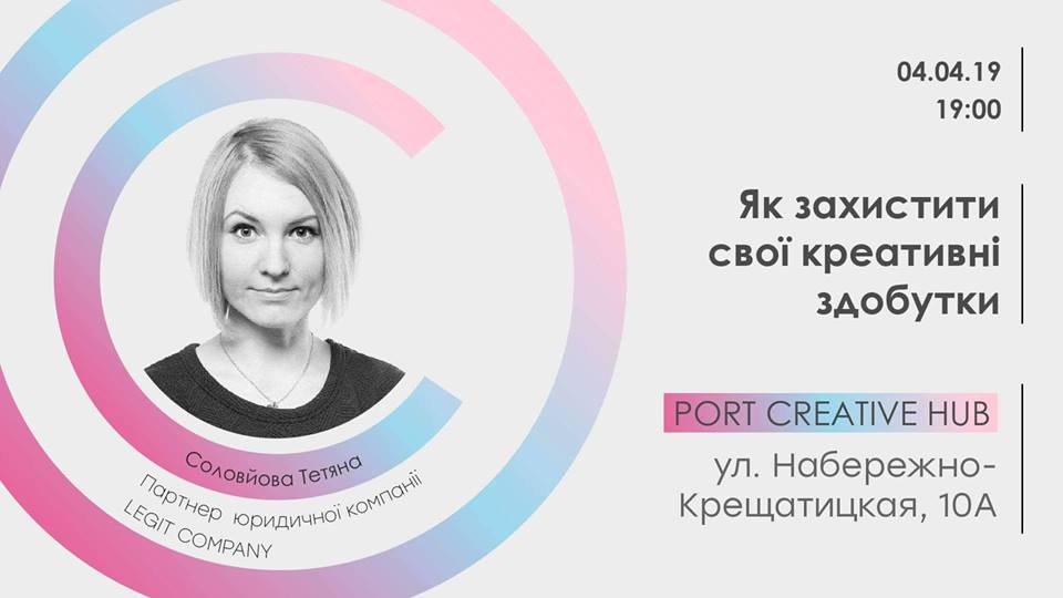 Тетяна Соловйова
