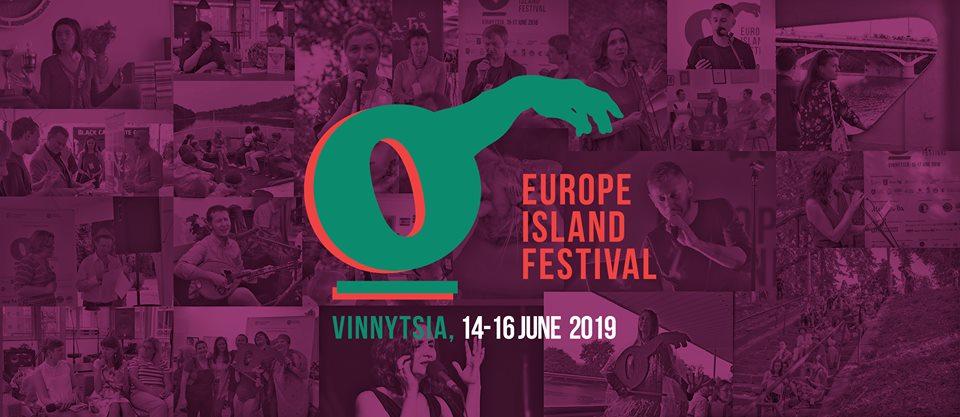 міжнародний фестиваль «Острів Європа»