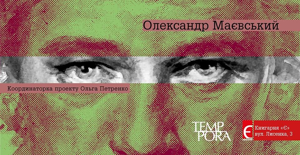 Візуальна пропаганда Донбасу