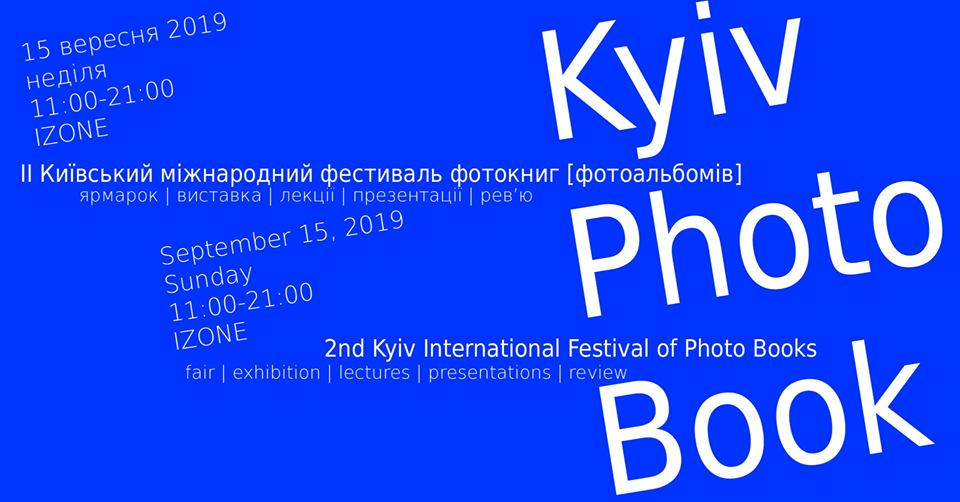 Kyiv Photo Book
