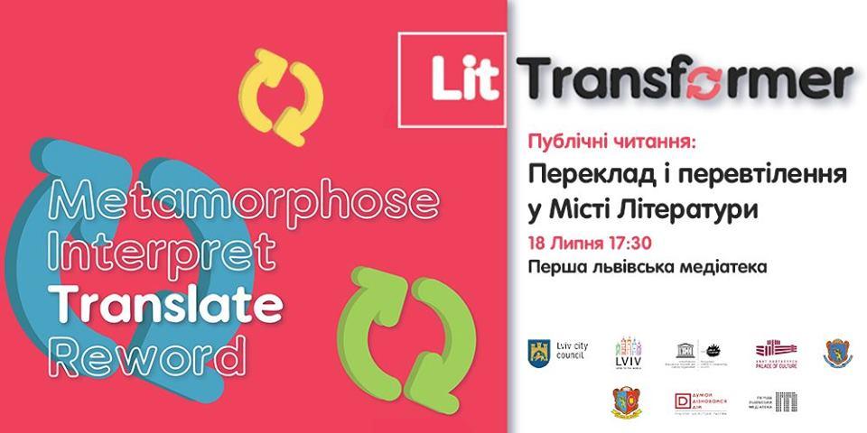 LitTransformer