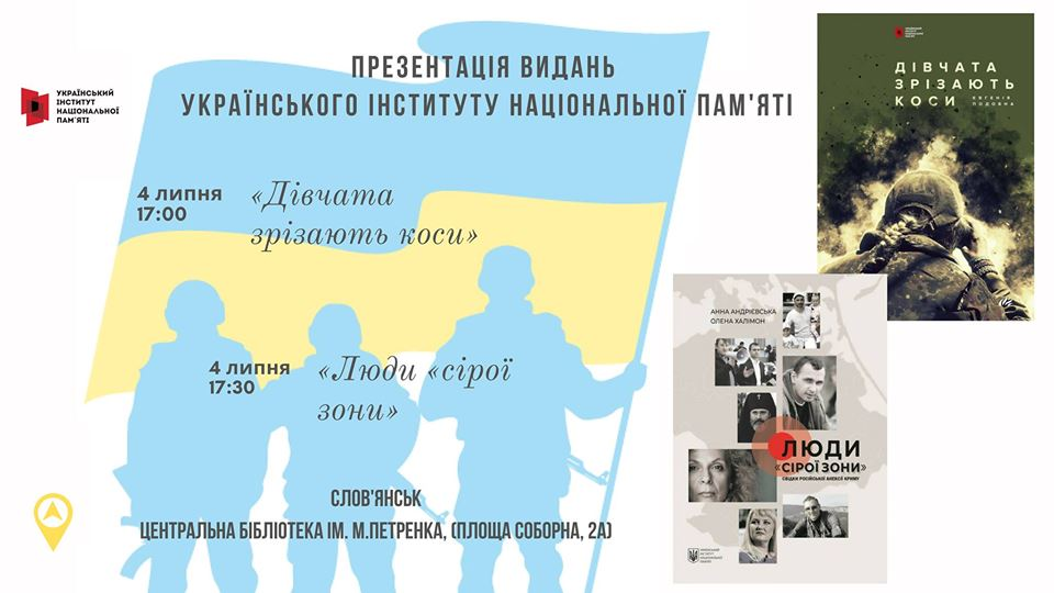 російсько-українська війна