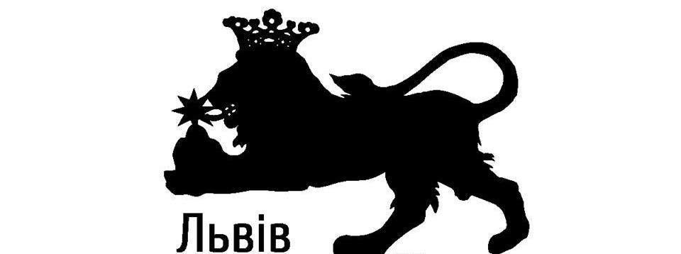Міжнародний літературний конкурс «Крилатий лев»